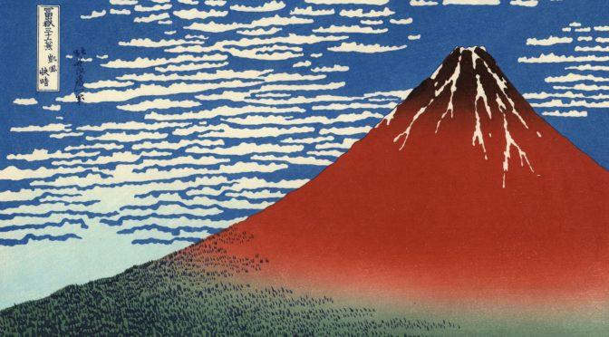 Du nouveau sur le portail « France-Japon : une rencontre, 1850-1914 »